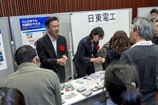 <プレゼン抄訳>日東電工株式会社「お客さまのニーズを汲んで大きく進化」